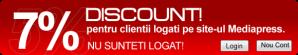 discount-useri-nelogati